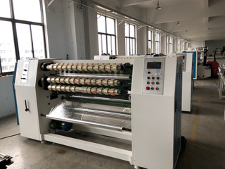 FR-202S Adhesive BOPP Tape Slitting Machine